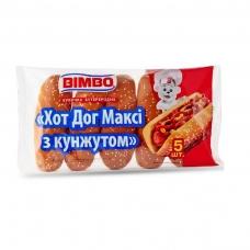 Булочка 300 г BIMBO Хот Дог Максі з кунжутом п/ет
