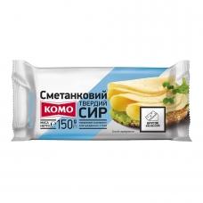 Сыр твердый 150 г Комо Сметанковый 50%