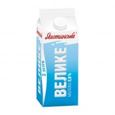Молоко 2 кг Яготинське 2,6%