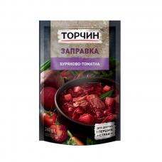 Заправка 240г Торчин буряково-томатна пастеризована
